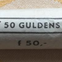1 Gulden 1975 in een rol van 50 stuks 99% UNC