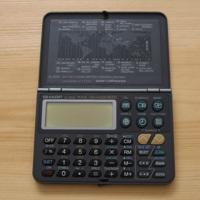 Digitale SHARP reisorganizer (model EL-6330)