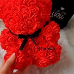 Flowerbeer te koop voor je zelf of geliefde!!