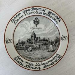 Bord 'door den Bataaf gesticht' Nijmegen