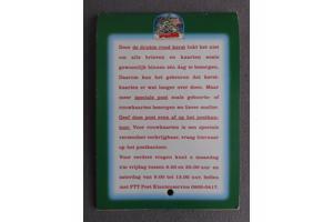 PTT Post kerstkalendertje (eind 1997)